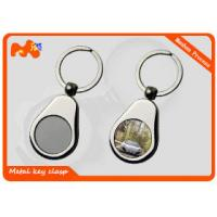 China Light Weight Custom Made Keychains With Names / Custom Logo Metal Keychains on sale
