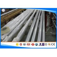Bright Surface Cold Finished Steel Bar , Dia 2 - 100mm Carbon Steel Round Bar Manufactures