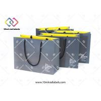 Printed Recycled Paper Bags , Beautiful Kraft Paper Bags For Shopping Manufactures