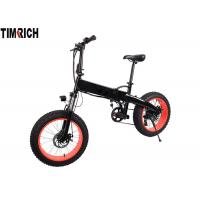TM-KV-2070 Foldable Electric Moped Bike Big Fat Tire 20 Inch Size With Pedals Manufactures