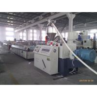 High Output Twin Screw Extruders For Plastic Pipe Profile Sheet Manufactures