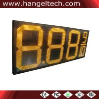 LED Gas Price Sign Price List, 24 Inches Digits, High Brightness for Outdoor Use - 8.88 9/10 Manufactures