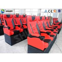 Electronic System Imax Movie Theater Dynamic seat control With Footrest Manufactures