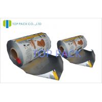 Printed Flexible Packaging Film Rice Crust Back Seal Heat Seal Type Roll Manufactures