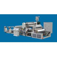 Quality High speed non woven cotaed and laminated machine for sale