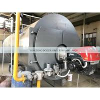 Quality Best 500 - 20000kg/h Oil Gas Fired Steam Boiler With Original Riello Burner Manufactures