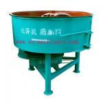 Hot sale 350L mini automatic control pan type concrete mixer machine JQ350 Manufactures