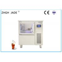 Milk Tea Shop Small Ice Making Machine Self Cleaning System 27 * 27 * 31In Manufactures