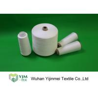 1.33D× 38mmPolyester Raw White Yarn Bright Virgin On Counts 40s/2 40s/3 Manufactures