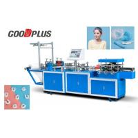 High Output High Speed Shower Cap Making Machine Low Noise Fully Automatic Manufactures