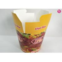 Take Away Paper Box Medium 26oz Paper Box Togo  for Lunch Party Catering Manufactures