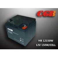 High Rate Telecom Alarm System UPS Lead Acid Battery 12V 40AH HR12150W Manufactures