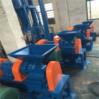 China Industry Waste Rubber Grinding Machine With Ultrafine Pulverizer on sale
