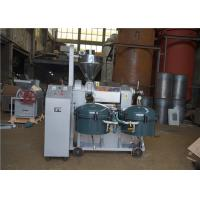 RF95-A Screw Oil Press Machine Excellent Adaptability Nutrition Reserved Manufactures