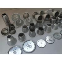 Customized Deep Draw Metal Stamping , Good die material for aluminum forming drawing die Manufactures