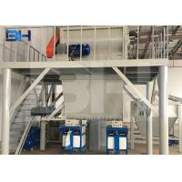 China 15-20T/H Automatic dry mixed mortar production line dry mix plant on sale