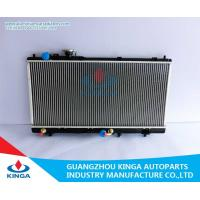 Automotive Engine Custom Aluminium Mazda Radiator For Mazda FML AT  OIL COOLER Φ19*350 Manufactures