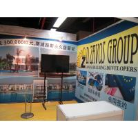 Digital Colored Fabric Banners Printing With Customized Size For Indoor Banner Printing Manufactures