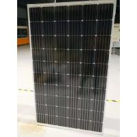 250W 30V Mono Household Solar Panel for Home Solar Energy Systems Manufactures