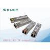 1550nm Dulplex LC CISCO SFP Modules , Cisco Gigabit Ethernet Transceiver Modules Manufactures