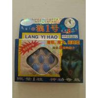 Lang yi hao herbal male sex enhancement pill  Wolf No.1 powerful strong sex Manufactures