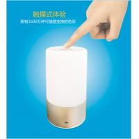 touch sensor bluetooth control emergency smart led light Manufactures