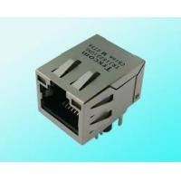 China rj45 network connector with ABS RESIN (UL94V-0) shield for computer, Modular jack 125v ac on sale