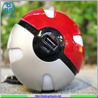 Buy cheap Hot selling Pokemon ball 10000mah power bank with night lighting from wholesalers