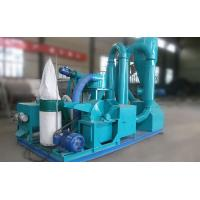 China 500 KG/H Mobile Wood Pellet  Plant Small Mobile Biomass Pellet Line on sale