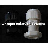 China cable gland size mould on sale