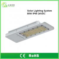 80W Led Street Light IP65 / High Power Integrated Solar Powered Street Lamps Manufactures