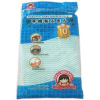 China Multi Purpose Cleaning Products Non Woven Cleaning Cloth For Kitchen , Floor and Glass on sale