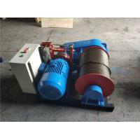 30 Ton Maximum Lifting Weight Electric Wire Rope Winch 6 - 9 M/Min Cable Rated Speed Manufactures