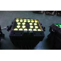 Quality 12 x 15w RGB 3 in 1 LED Wall Wash Light Outdoor Stage Lighting Equipment for Disco / Dj for sale