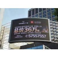 1/2 Scanning Ultra Thin Digital Outdoor Led Screen display CE / RoHS / FCC / ETL / TUV Manufactures