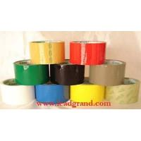 Colorful Bopp tape BOPP  tape Manufactures