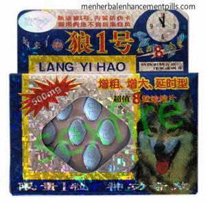 China Lang 1 Hao Male Enhancement Pills , Natural Men Enhancement Pills Quick Erection on sale