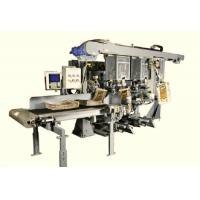 Buy cheap Adjustable for Bag Size  Full-automatic Valve Bag Packing Machine for Granule/Peanuts/ cement High Weighing Accuracy from wholesalers