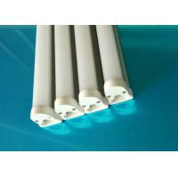 Buy cheap 12W Customized T5 LED Tube Lights For Washroom SMD3014 Cool White from wholesalers