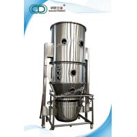 Stainless Steel Pharmaceutical Machinery / Boiling Fluidized Bed Granulator Manufactures