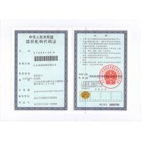 Shandong Weiman Machinery Co,.Ltd Certifications