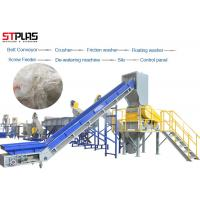 China CE SGS Ldpe Recycling Machine PP Woven Bags Crushing Washing Recycling Plant on sale