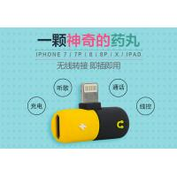 China Mini Iphone 7 Plus Splitter Adapter Support Lightning Headphone Control And Microphone on sale