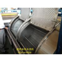 Jeans washing machine Stainless steel Manufactures