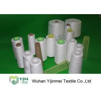 100% Spun Polyester Sewing Thread Yarn On Cones , Spun Polyester Twine Manufactures