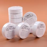 Buy cheap 100% cotton Hotel Promotion Cheap Custom Mini Magic Tablet Compressed Towel from wholesalers
