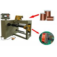 Programmable Transformer Coil Winding Machine With 800mm Transverse Length Manufactures