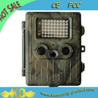 China KO-HC03 Rechargeable Low battery Live Hunting Camera on sale
