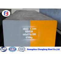 1.2344 / H13 Alloy Tool Steel For Thin Walled Plastic Manufactures