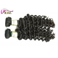 "Few Gray Hair 18"" Deep Wave Brazilian Virgin Hair Weft Raw and Healthy Manufactures"